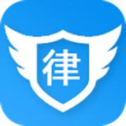 律盾app1.0 苹果版