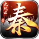 大秦�L云�1.0 iOS版