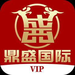 鼎盛国际app1.0 最新手机版