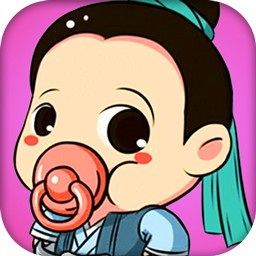 口水三���O果版1.6.1 最新版
