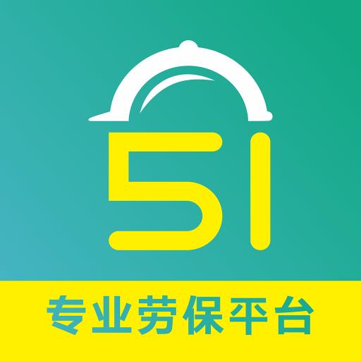 51�诒�app1.0 安卓手�C版