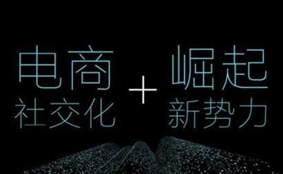 洛蔻苏生活馆app