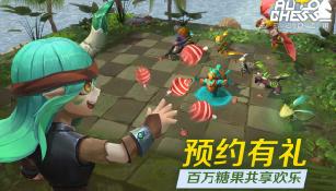小米自走棋官方版