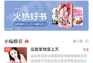 明阅免费小说app