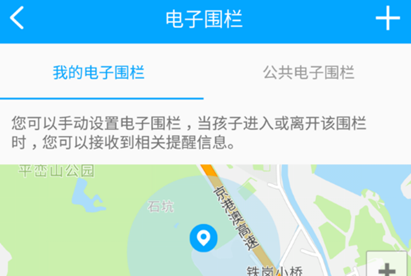 智能校徽app