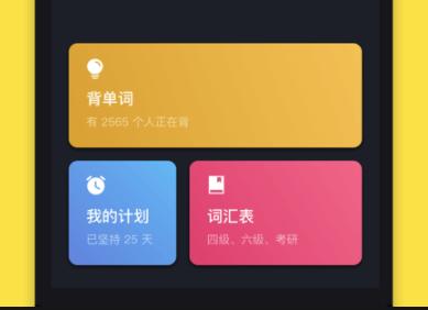 魔力�卧~app