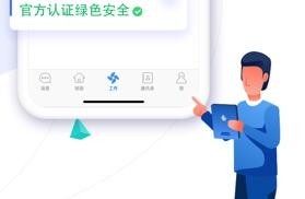 宝坻教育云平台