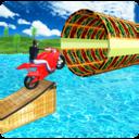 水上自行车特技大师游戏