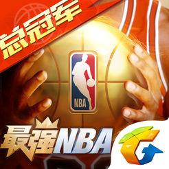 腾讯最强NBA手游苹果版