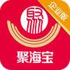 聚海宝企业版1.2.1 手机版