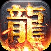 烈火�鸶韫�益服1.0 安卓版