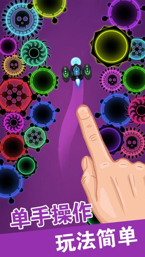 全民病毒大战游戏截图