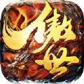 傲视腾龙官方版1.0安卓版