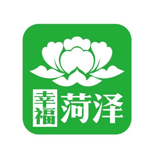 幸福菏泽app5.2.0 安卓手机版