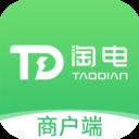 淘电app1.0.0 商户版