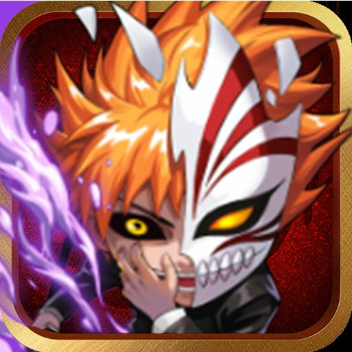 死神X手游ios版1.0 最新版