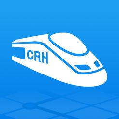 高铁管家iOS版(iPhone抢票软件)7.2 最新版