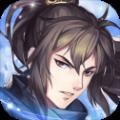 剑斗青云官方版1.0安卓版
