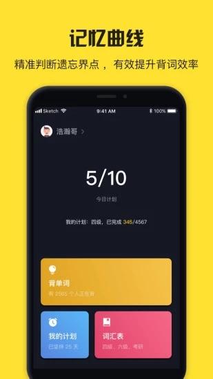魔力�卧~app截�D