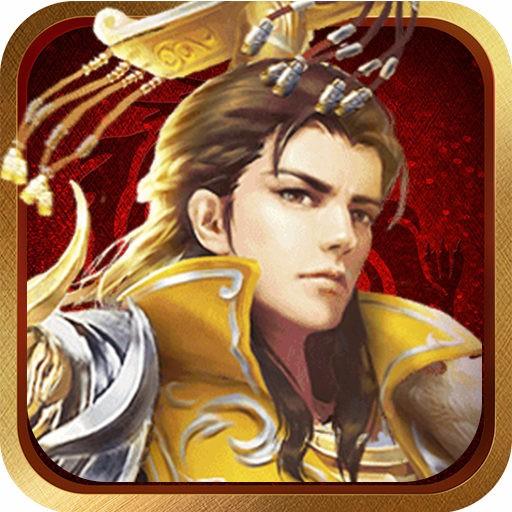 天骄帝国苹果版1.0iPhone版