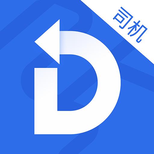 道恩智运找货app1.0 安卓版