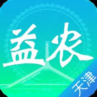 天津益农app1.0.3 安卓版