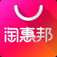 淘惠邦软件1.4 手机版