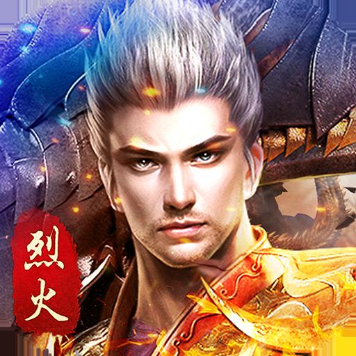 �s血沙巴克1.0 iPhone版