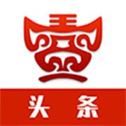 宣汉融媒app3.2.6 最新版
