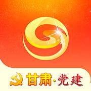 甘肃党建app1.7.7 安卓版