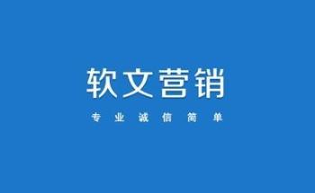�文推�V平�_大全