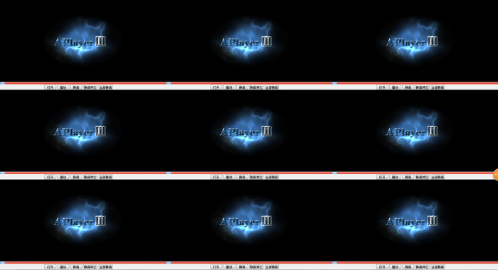 九画面播放器截图0