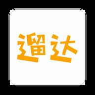 遛达软件2.0.0 苹果版
