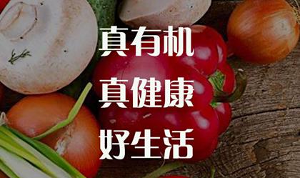 蒙歌生活app