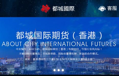 邑城国际app