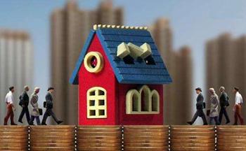 房东收租app