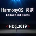鸿蒙os系统测试版1.0 开源版