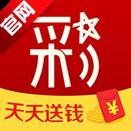 Q彩助手app