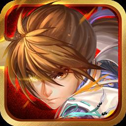 五岳乾坤iOS变态版