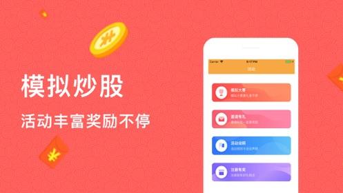 AI股票配资王app截图