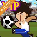 足球明星经理VIP汉化版1.1 安卓版