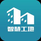 碧桂园智慧工地软件1.1.1 苹果版