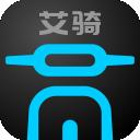 艾骑安卓版1.0 手机版