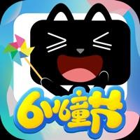 猫盒软件1.3.4 安卓最新版