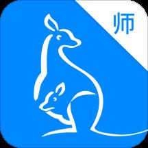 中华家教老师app