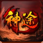剑歌神途游戏1.0 安卓版