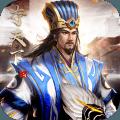 皇座战争九游版1.0安卓版