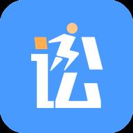 讼无忧app1.1.1 安卓版
