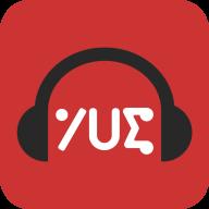 yuet音乐app