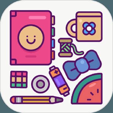 Pack Master游戏1.4.0 安卓版
